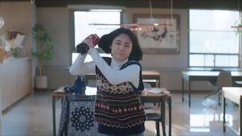 Lovestruck in the City: Season 1: Lee Eun-o? Lee Eun-o!