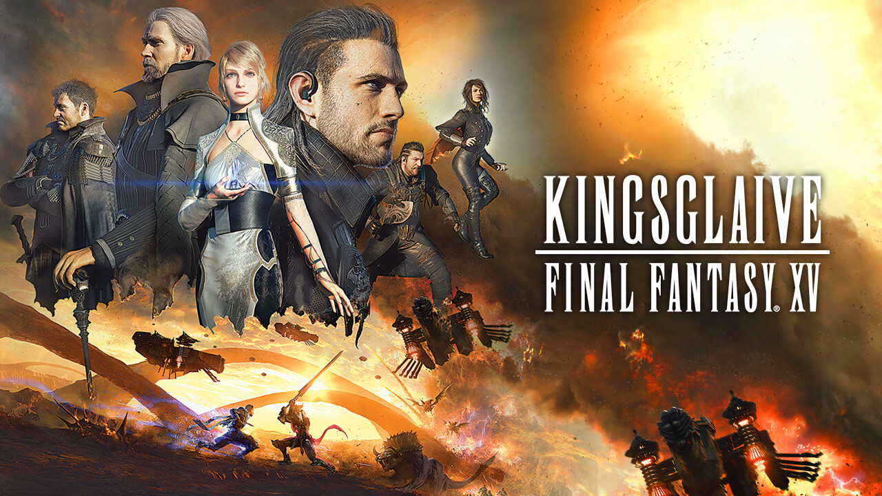 Is Kingsglaive Final Fantasy Xv Available To Watch On Canadian