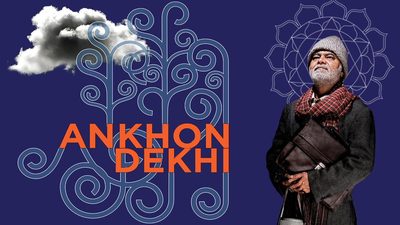 Ankhon Dekhi on Netflix Canada