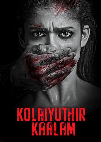 Kolaiyuthir Kaalam