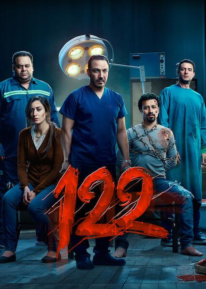 122 on Netflix Canada