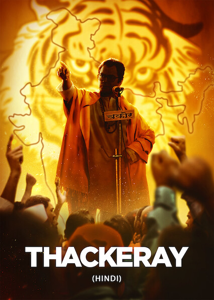 Thackeray (Hindi)