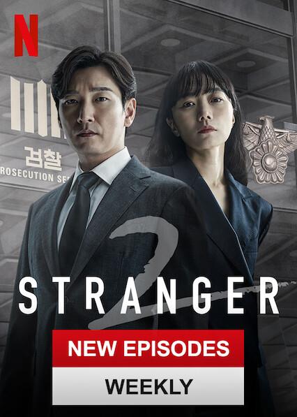 Stranger on Netflix Canada