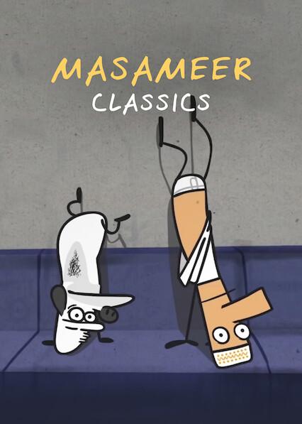 Masameer Classics on Netflix Canada