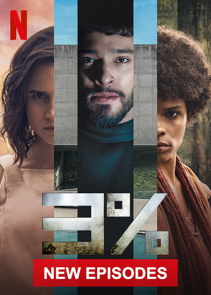 3% on Netflix Canada